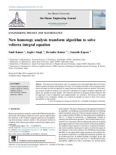 mathematical statistics gupta and kapoor pdf