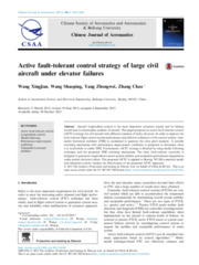Active fault-tolerant control strategy of large civil aircraft under elevator
