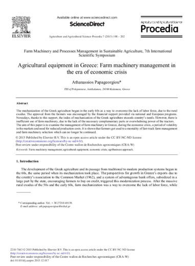 Agricultural equipment in Greece: farm machinery management in the era