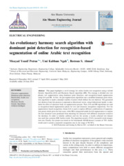 An evolutionary harmony search algorithm with dominant point detection for