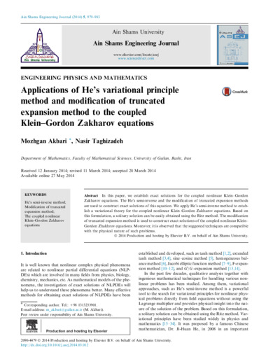 Applications of He's variational principle method and modification of truncated