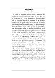 Biomasse: utilizzo del territorio e produzione energetica tra esigenze di