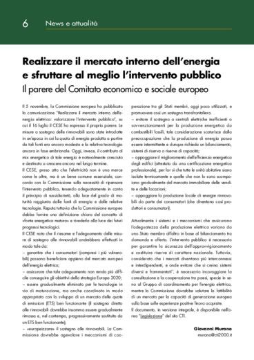 Mercato interno dell'energia e sfruttare l'intervento pubblico: parere del Comitato